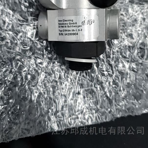 德国进口备件zimmer夹具GH-62100-B