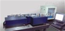 紫外可见分光光度计标准装置