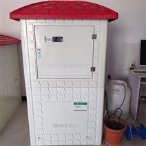 机井射频卡控制器+智能玻璃钢井房