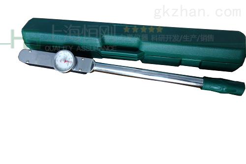100N.m指针(表盘)扭力扳手检测螺帽扭矩