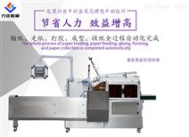 自动折盒包装机