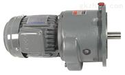 供应370W微型摆线针轮直连减速机