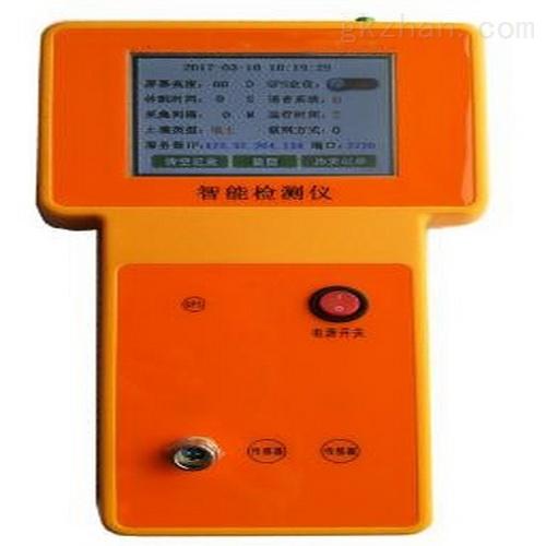 手持二氧化碳检测仪 现货
