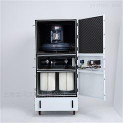 MCJC-5500工业脉冲集尘机