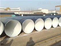 IPN8710饮水管道防腐钢管 河北厂家专业生产
