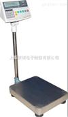 带打印电子台秤 上海电子台秤