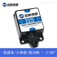 LVT526H双轴数字型倾角传感器