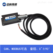 SVT625T双轴CANopen总线倾角传感器
