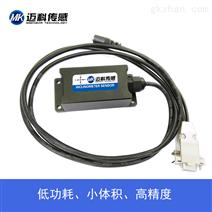 LVT526T倾角传感器数字输出型