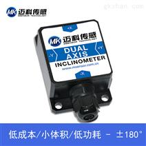LVT415T单轴CANopen倾角传感器
