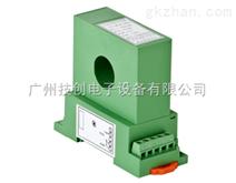 CE-Q31-42BS3电量隔离传感器