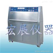 紫外线耐气候试验箱