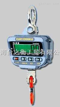 台之衡品牌=2吨电子吊钩秤质量优,安全保障!2吨电子吊秤=国家计量局认证!