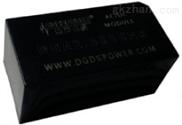 东光电科DGA系列ACDC电源模块,2.5W输出功率