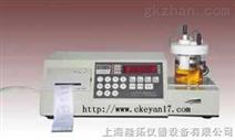 WA-2型水分测定仪