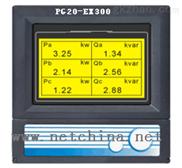 北京中西Z5推荐电量记录仪/M257033PG20-EX300/中国 型号:M257033