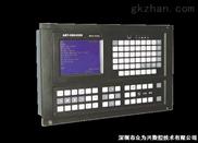 ADT-CNC4320 普及型数控车床控制系统