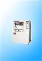 耐水试验箱(淋雨,摆淋箱)