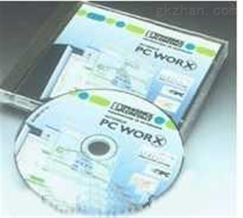 自动化软件工具