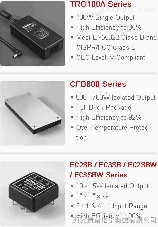 CINCON工业电源EC5B1,EC4BE21,CHB100W-48S12,CHB50W-24S15