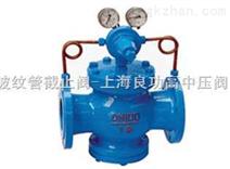 YK43X/F/Y 液化气减压阀 先导式减压阀|可调式减压阀|水用减压阀|带表减压阀|比利式减压阀