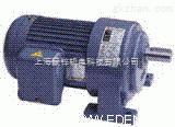 台湾GH齿轮减速机