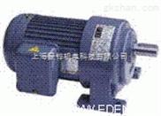 中国台湾GH齿轮减速机