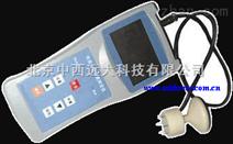 肉类水分检测仪 型号:XE51-ZDS-200 库号:M276641