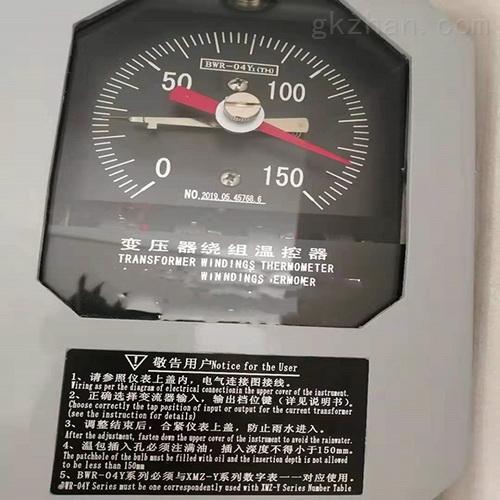 变压器绕组温控器 现货