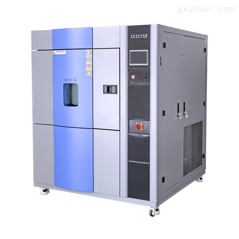 高低温冲击实验箱 高温箱 厂家定制