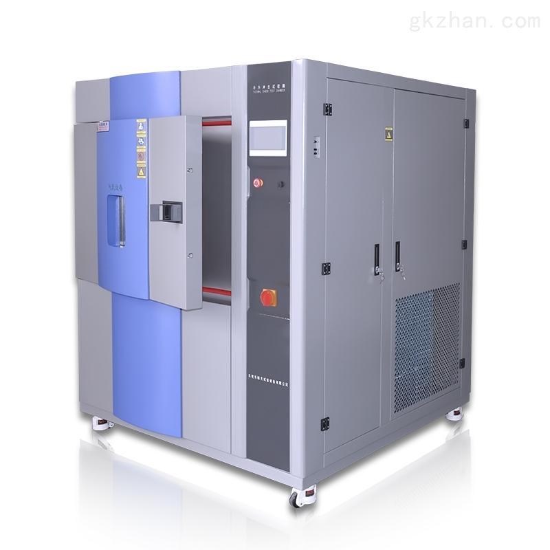 三槽式冷热冲击箱 高低温冲击试验箱