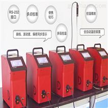泰安德图DTG低温便携式干体炉