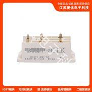 西门康可控硅SKCH28-16--江苏誉优电子代理