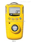 单一有毒气体检测仪、GAXT硫化氢检测仪