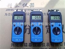 供应纺织品水分仪JT-T纺织品水分仪