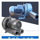 全风RB-400环形高压鼓风机10kpa漩涡气泵