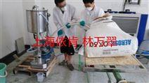 自吸粉式耐火材料粉液混合机