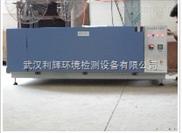 武汉台式紫外光老化试验箱