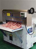 YW-8数控牛羊肉切片机