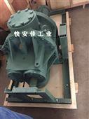 供应全新FRICK工业制冷螺杆压缩机TDSH233L