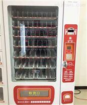 定制饮料机