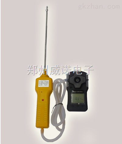 气体检测仪 BX626