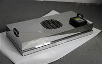 厂家定制全不锈钢智能FFU过滤送风单元机组