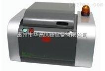 Ux-210 能量色散X荧光光谱仪