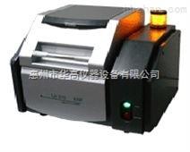 Ux-310 能量色散X荧光光谱仪 华高