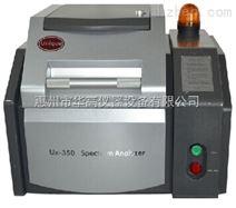 RoHS无卤环保检测仪 Ux-350