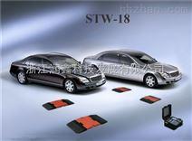 汽车总成部便携式汽车轴载质量检测仪