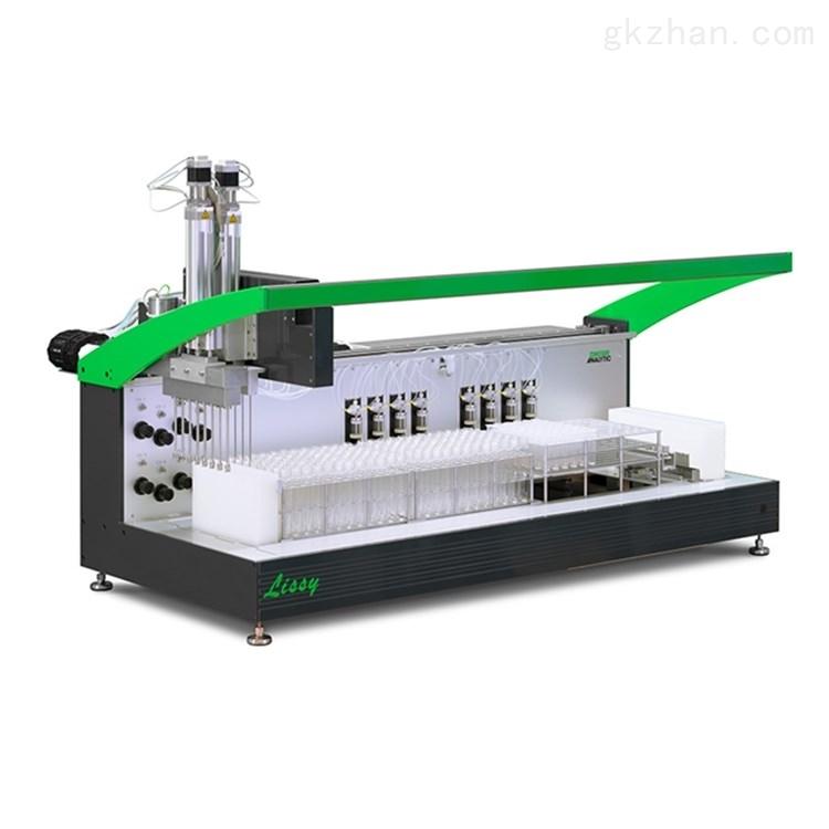 德國自動化液體處理系統工業設備
