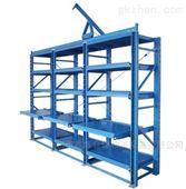 常熟定制重型模具货架厂家