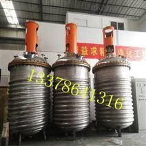 热熔胶设备 热溶胶反应釜